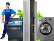 ремонт стиральных машин в карасайском районе